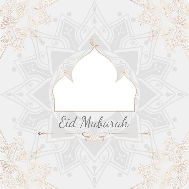 Ilustración festiva de eid mubarak. vector gratuito