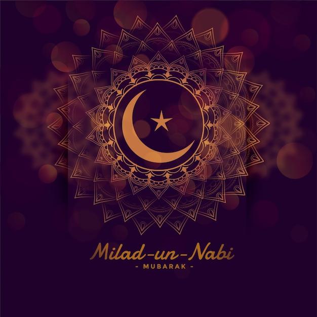 Ilustración del festival islámico milad un nabi vector gratuito
