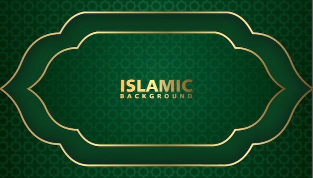 Ilustración de fondo de la mezquita Vector Premium