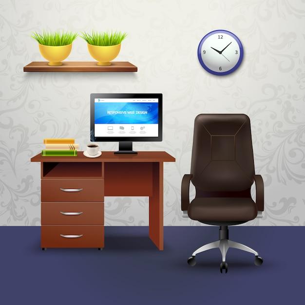 Ilustración del gabinete vector gratuito