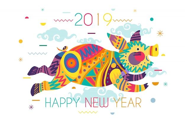 Ilustración de moda de felicitación de año nuevo 2019 con cerdo en nubes en estilo tribal y memphis Vector Premium
