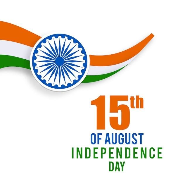 Ilustración para el día de la independencia de la india | Descargar ...