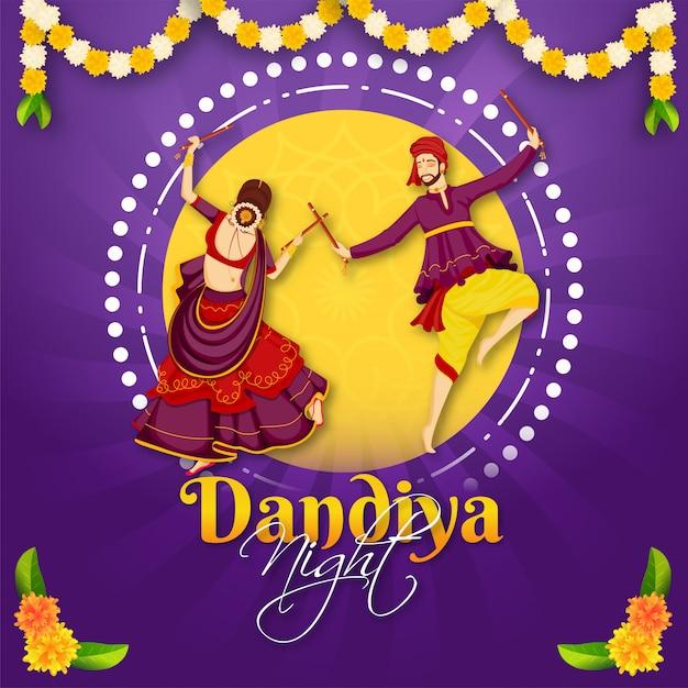 Ilustración de la pareja gujarati realizando danza dandiya con motivo de la celebración de la fiesta de dandiya night. Vector Premium