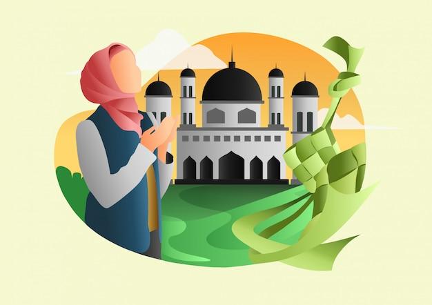 Ilustración plana de ramadán islámico Vector Premium