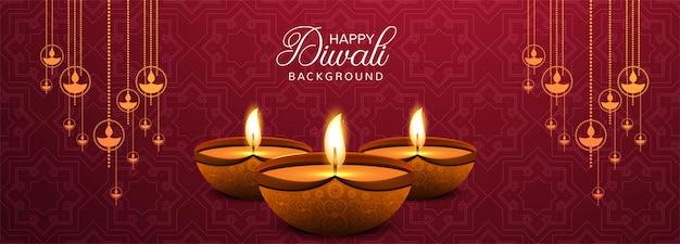 Ilustración de la quema de diya en el banner de happy diwali vector gratuito