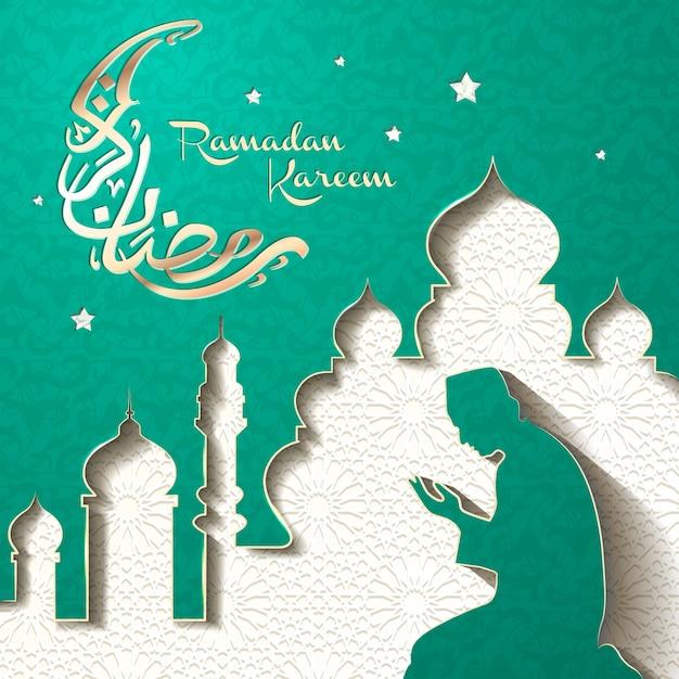 Ilustración de ramadán y caligrafía árabe con musulmanes rezando Vector Premium