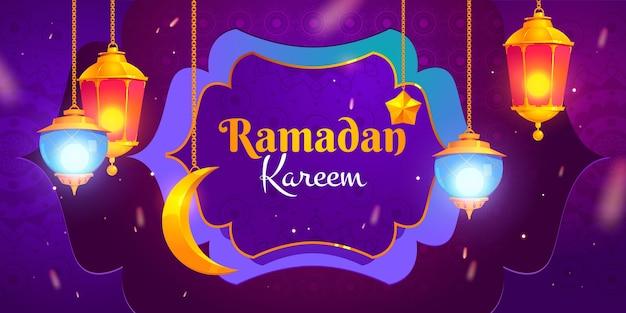 Ilustración de ramadán plana Vector Premium