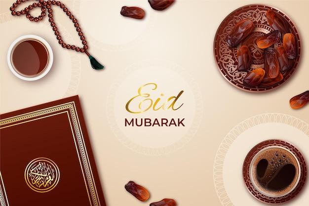 Ilustración realista de eid al-fitr Vector Premium