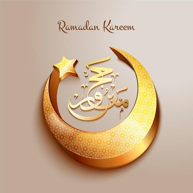 Ilustración realista de ramadan kareem tridimensional vector gratuito