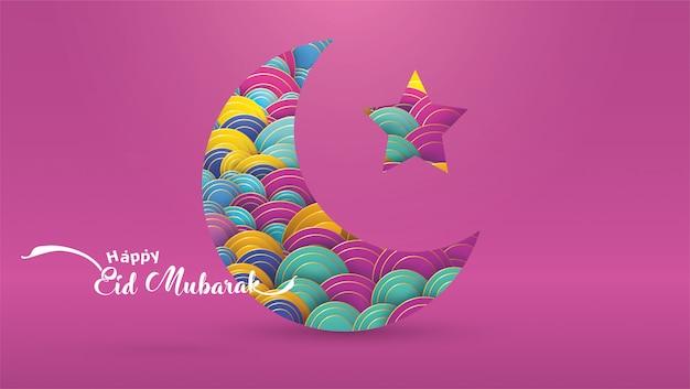 Ilustración de la tarjeta de felicitación eid mubarak Vector Premium