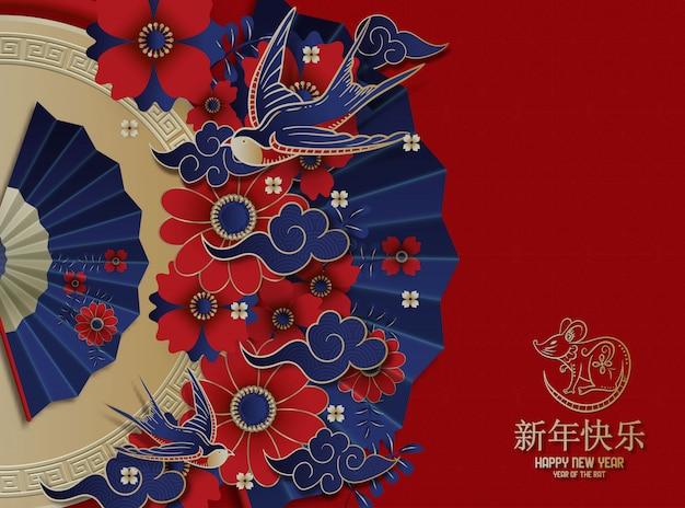 Ilustración de tarjeta de felicitación roja tradicional de año nuevo chino con decoración asiática tradicional y flores en papel con capas de oro. Vector Premium