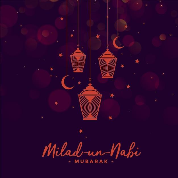 Ilustración de la tarjeta del festival milad un nabi barawafat vector gratuito