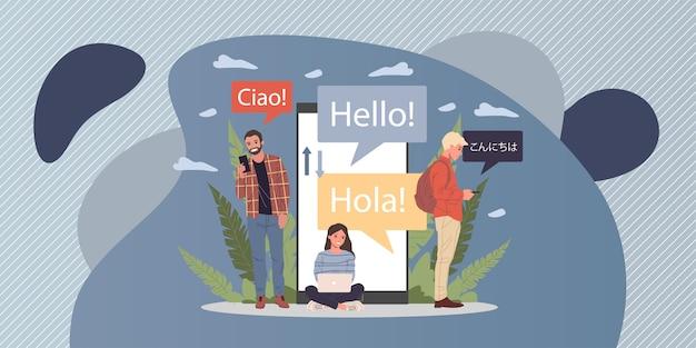 Ilustración de traductor multilingüe en línea | Vector Premium