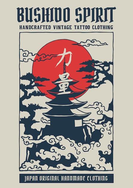 La ilustración del vector del templo de la capilla de japón con palabra japonesa significa fuerza Vector Premium