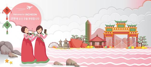 Incheon es puntos de referencia de viajes de corea. cartel de viaje coreano y postal. bienvenido a incheon. Vector Premium