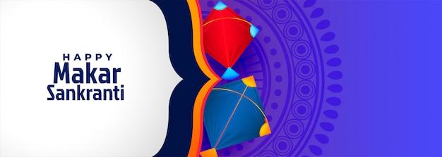 Indio makar sankranti festival de kite banner vector gratuito