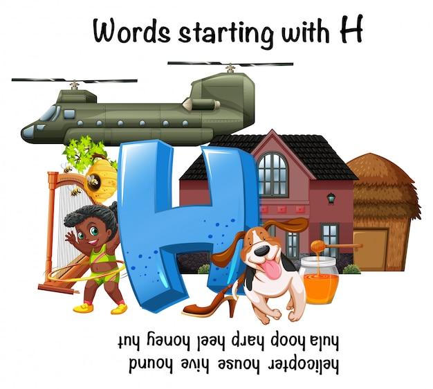 Inglés hoja de trabajo para palabras que comienzan con h | Descargar ...