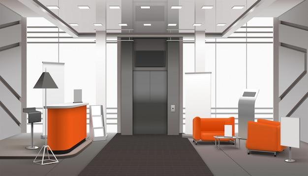 Interior del lobby realista vector gratuito