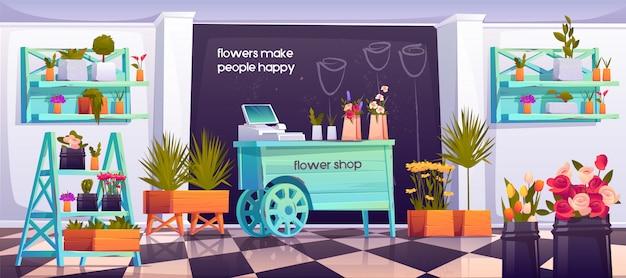 Interior de la tienda de flores, diseño de tienda florística vacía vector gratuito