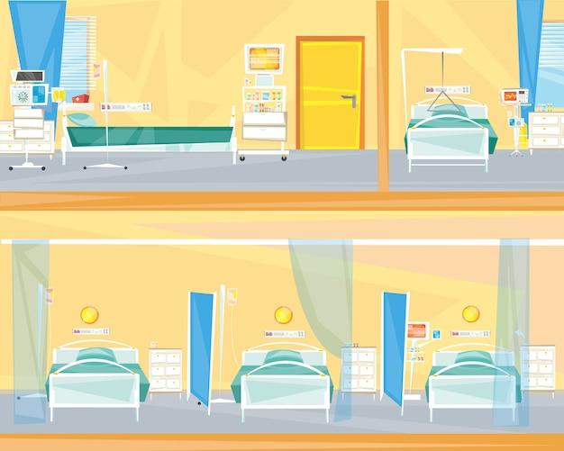 Interiores de las cámaras del hospital. Vector Premium