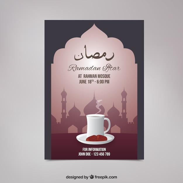 Iftar Banners Label Banners