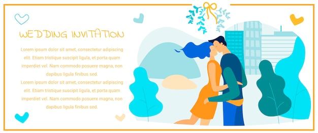 Invitación de boda con dibujos animados besando pareja Vector Premium