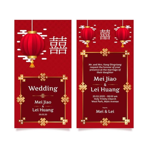 Invitación de boda realista en estilo chino vector gratuito