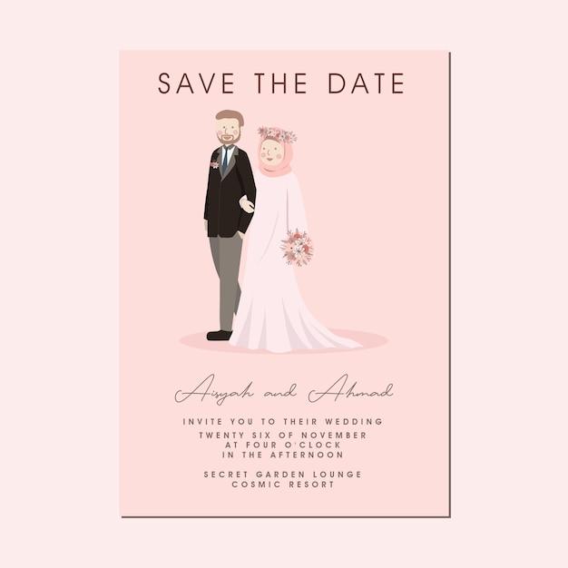 Invitación de boda de retrato de pareja musulmana rosa durazno caminando juntos Vector Premium