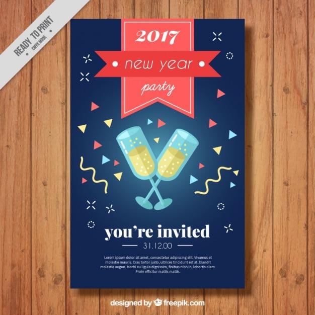 Invitación De Fiesta De Año Nuevo 2017 Con Brindis Vector