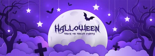 Invitación a la fiesta de halloween, estilo papel. Vector Premium