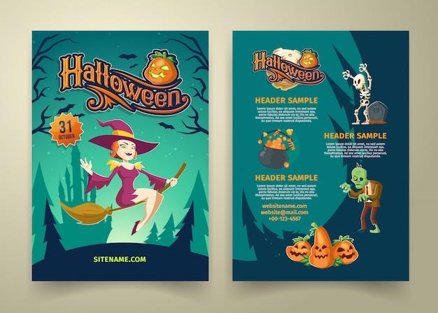 Invitación de halloween en la lista. plantilla de folleto con encabezados. vector gratuito
