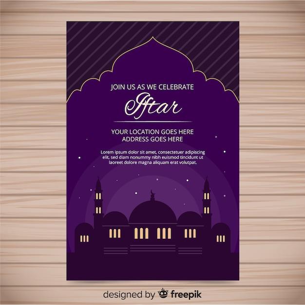 Invitación para iftar flat vector gratuito