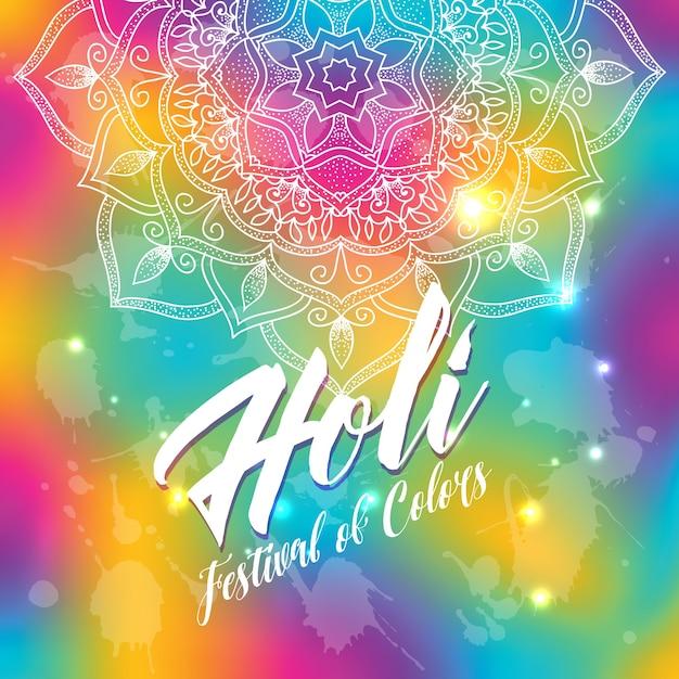 Invitación De La Tarjeta Holi Banner Para Festival De