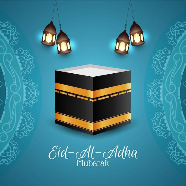 Islámica eid al adha mubarak fondo religioso vector gratuito