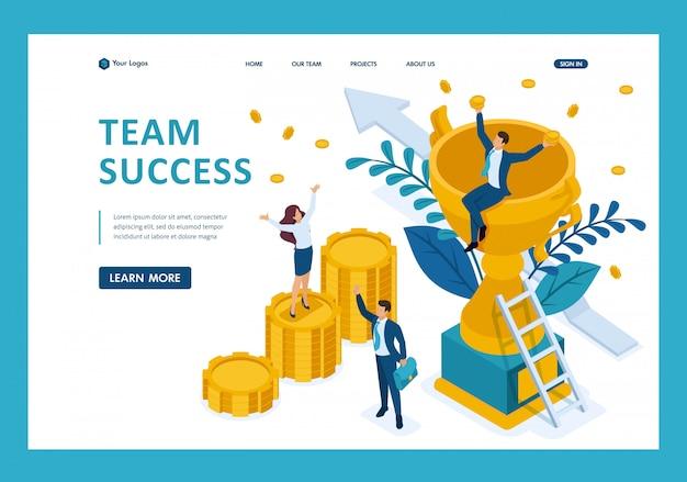 Isométrico el éxito de un buen equipo de negocios, concepto de banner Vector Premium