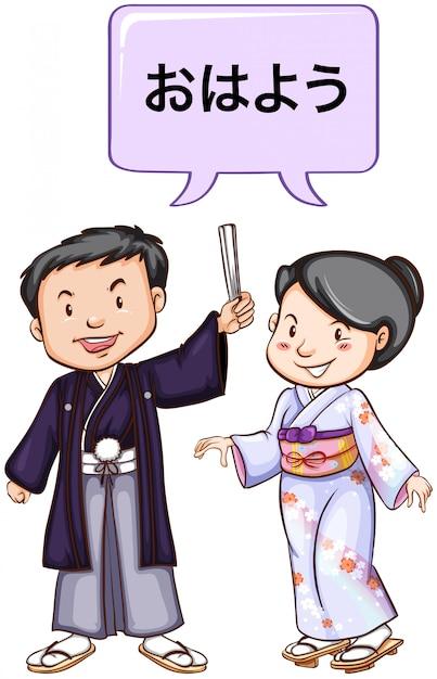 Japonés hombre y mujer en ropa tradicional vector gratuito