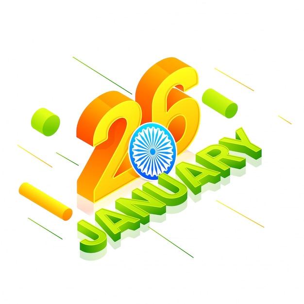 La bandera india 3D colorea el texto el 26 de enero.   Descargar ...