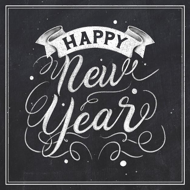 Letras vintage feliz año nuevo 2020 vector gratuito