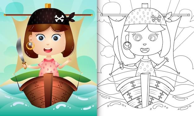 Libro para colorear para niños con una linda ilustración de personaje de niña pirata en el barco Vector Premium