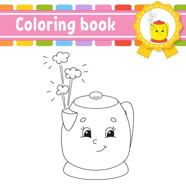 Libro Para Colorear Para Niños Vector Premium