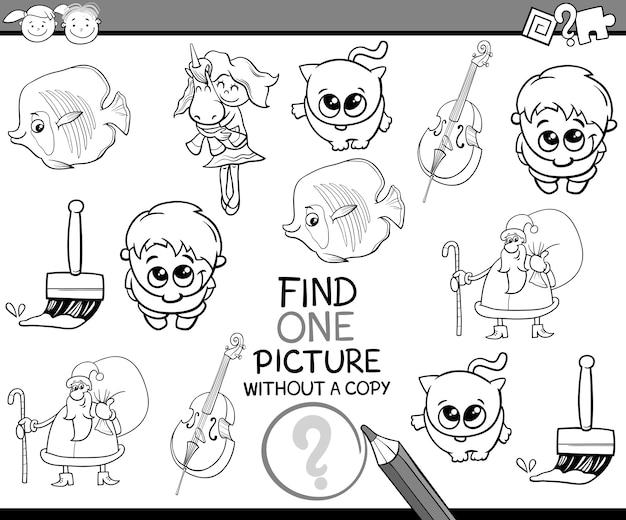 Libro de colorear de tarea de jardín de infantes | Descargar ...