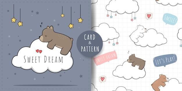 Lindo adorable oso polar de peluche durmiendo en la nube de patrones sin fisuras y juego de tarjetas Vector Premium