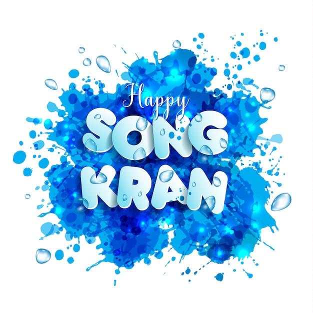 Logo songkran festival de tailandia con salpicaduras de agua. Vector Premium