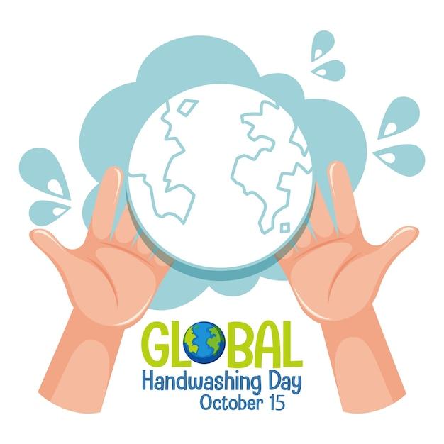 Logotipo del día mundial del lavado de manos con manos sosteniendo el globo Vector Premium