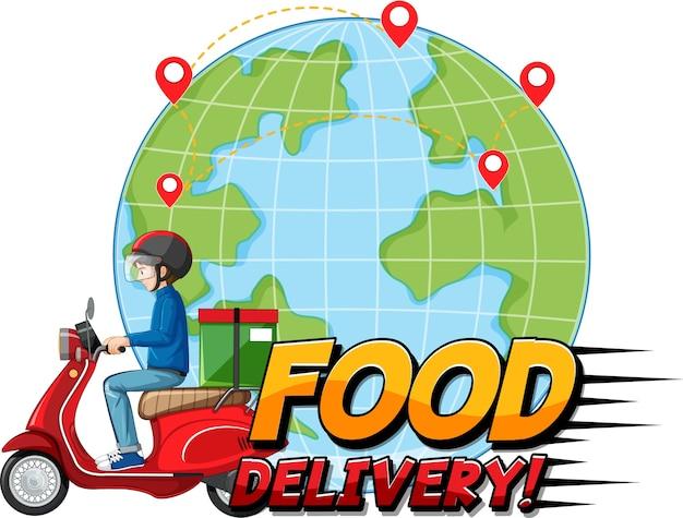 Logotipo de entrega de alimentos con bici o mensajero. vector gratuito