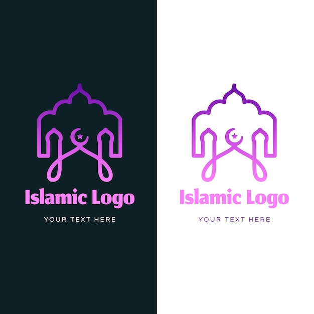 Logotipo islámico en dos colores. vector gratuito