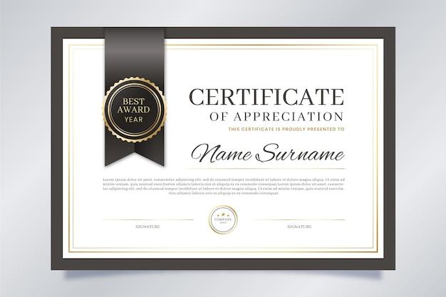 Logro personal en plantilla de certificado elegante vector gratuito