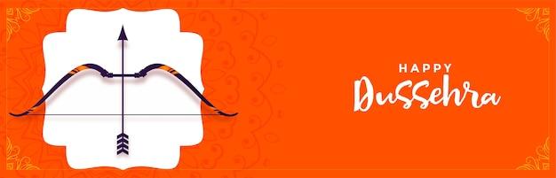 Lord rama dhanush baan en banner de saludo feliz dussehra vector gratuito