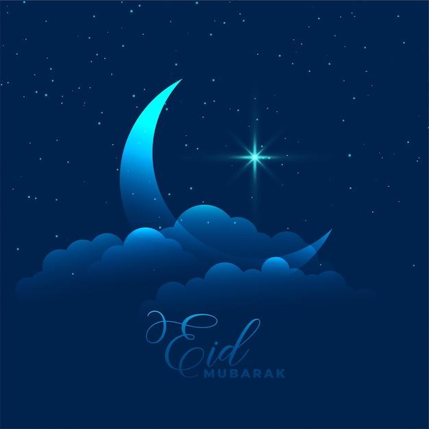 Luna con nube y estrella de eid mubarak de fondo. vector gratuito