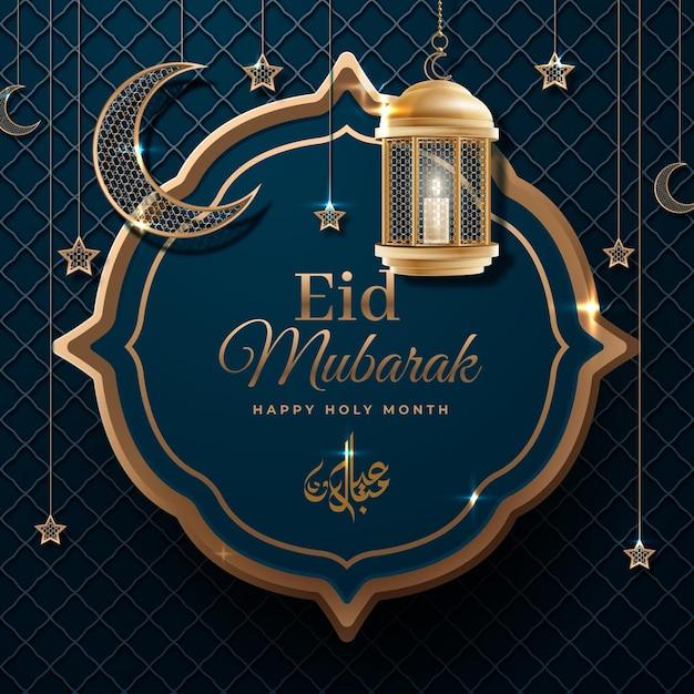 Luna oscura y vela realista eid mubarak vector gratuito